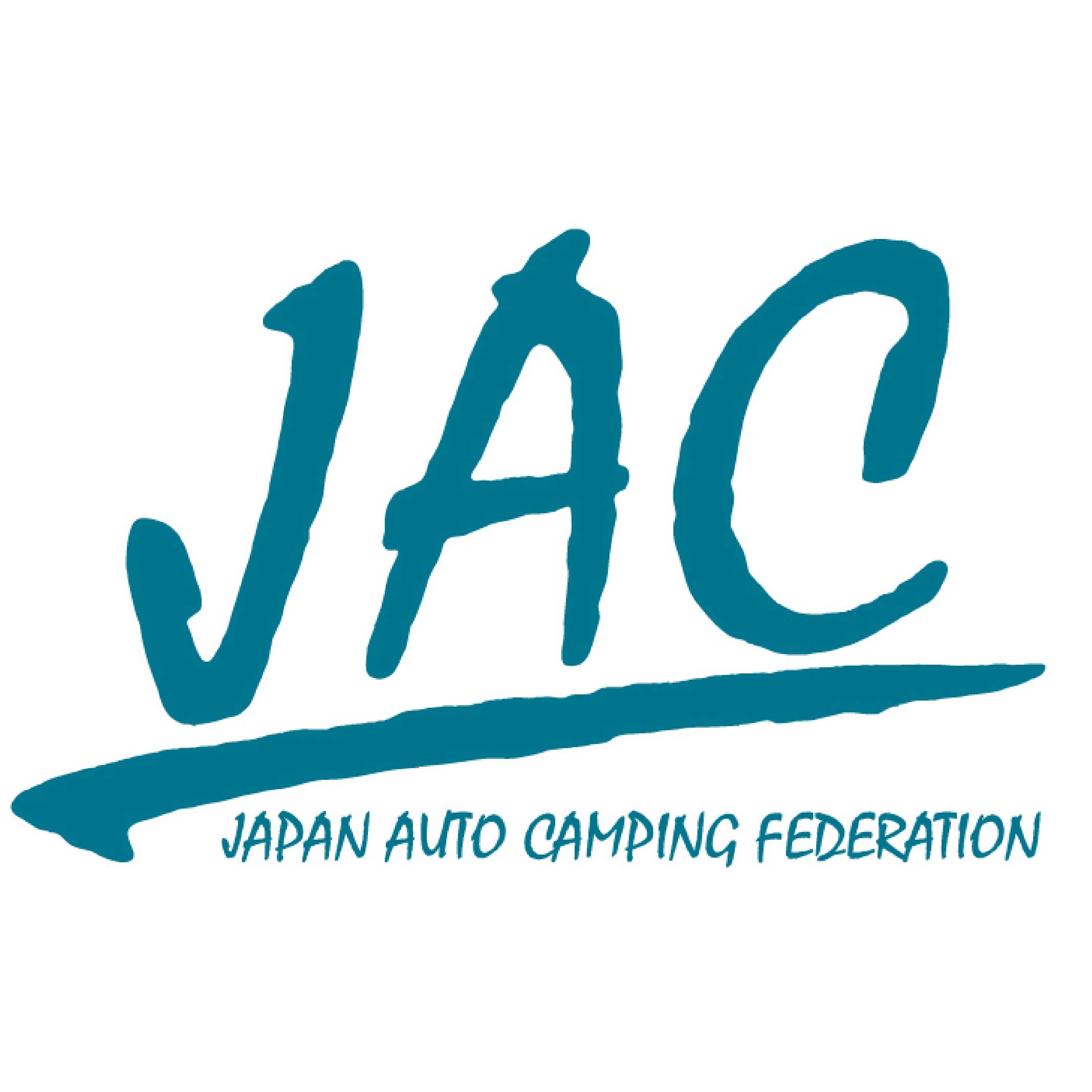 日本オートキャンプ協会 関東支部